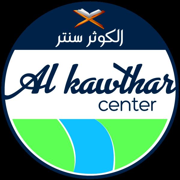 al kawthar center