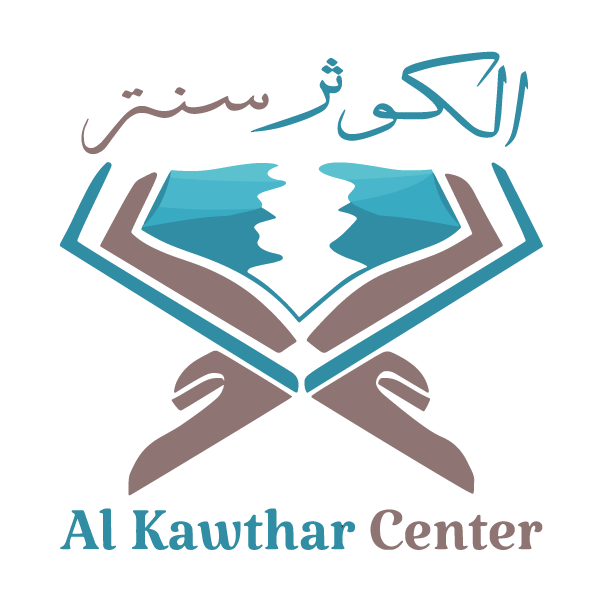 al kawthar center